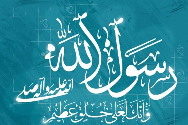 تنبيهات على علو النبوة المحمدية (من 1الى 10)