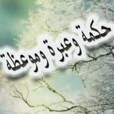 *من أدب الأكابر *